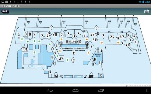 Tải Shanghai Hongqiao Airport (SHA) Flight Tracker miễn phí