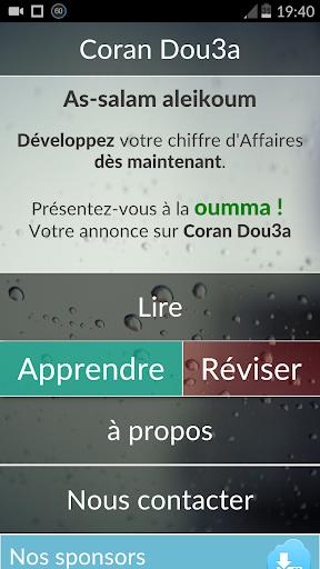 Coran Dou3a: L'slam le coran