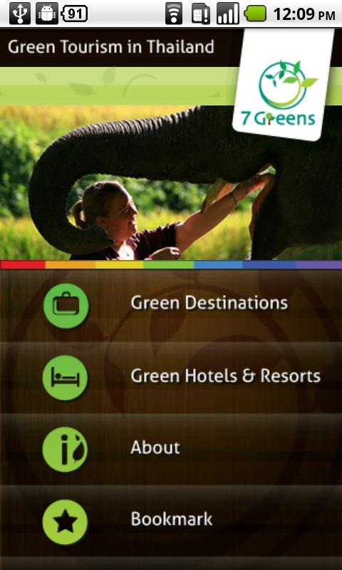 Green Tourism - screenshot