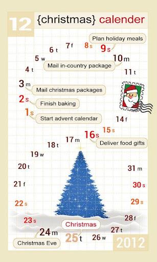 ResPack05 - 聖誕筆記