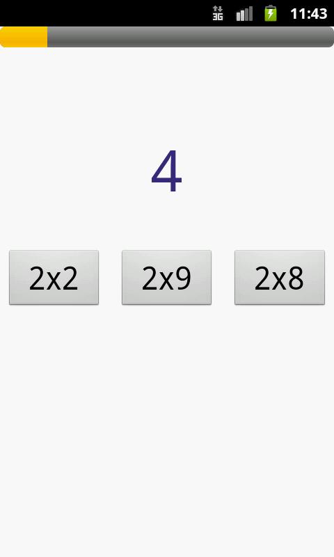 Таблица умножения - screenshot