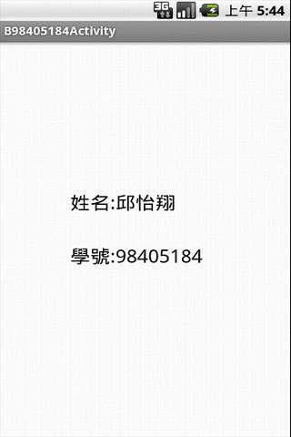 98405184