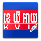Khmer Unicode Installer icon