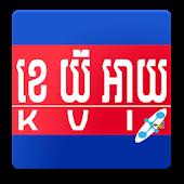 Khmer Unicode Installer