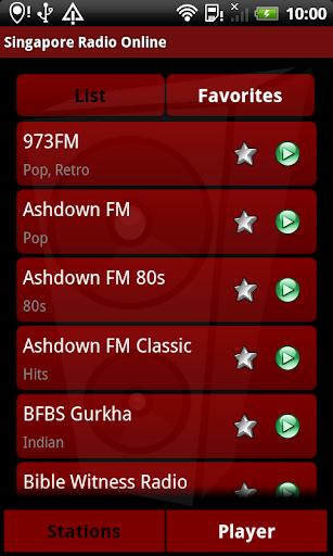 新加坡廣播電台在線