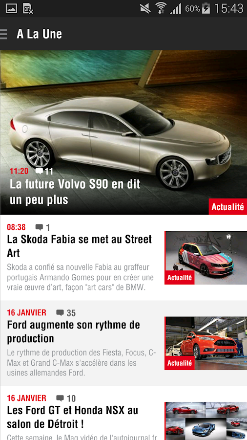 Auto Journal- screenshot