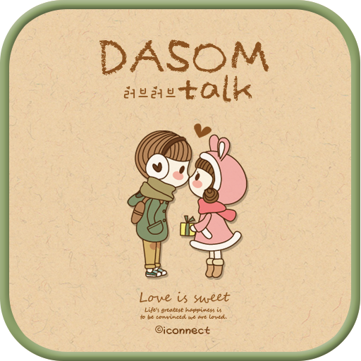 Dasom GO Locker theme LOGO-APP點子