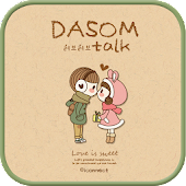 Dasom GO Locker theme