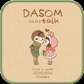Dasom GO Locker theme