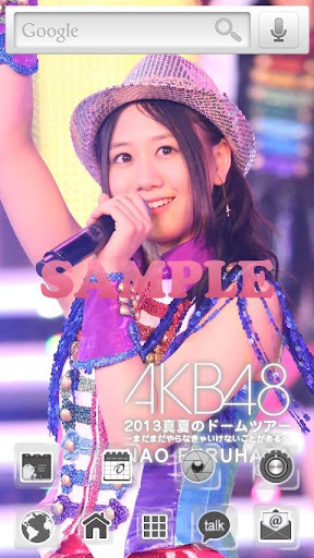 AKB48きせかえ 公式 古畑奈和-DT2013-