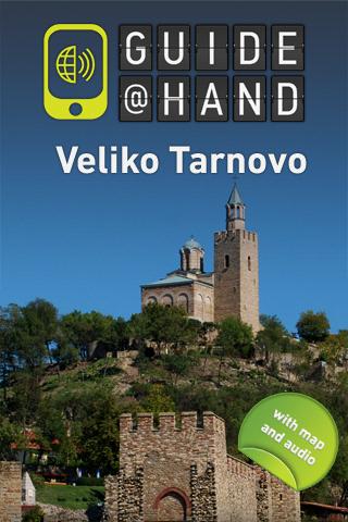 Veliko Tarnovo GUIDE HAND
