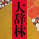 大辞林 icon
