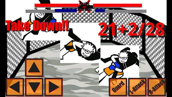 AIR de MMA 4 Android - screenshot thumbnail