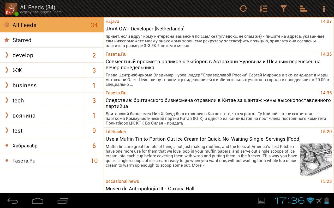 JustReader News - RSS- screenshot