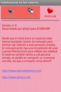 Felicitaciones de San Valentin - screenshot thumbnail
