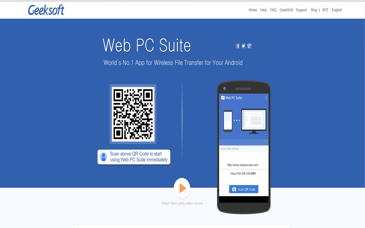 Web PC Suite - File Transfer - screenshot
