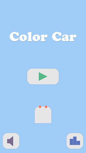 カラーカー