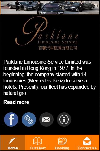 Parklane Limousine