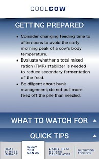 Purina Cool Cow™ App - screenshot thumbnail