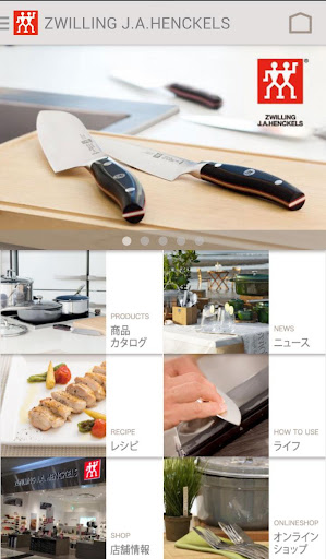 ZWILLING JP