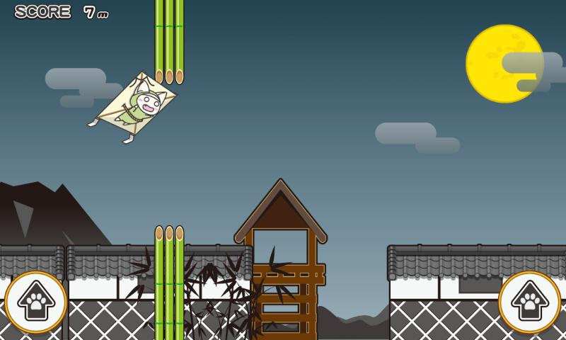 Ninja Cat -Flying!!-- screenshot