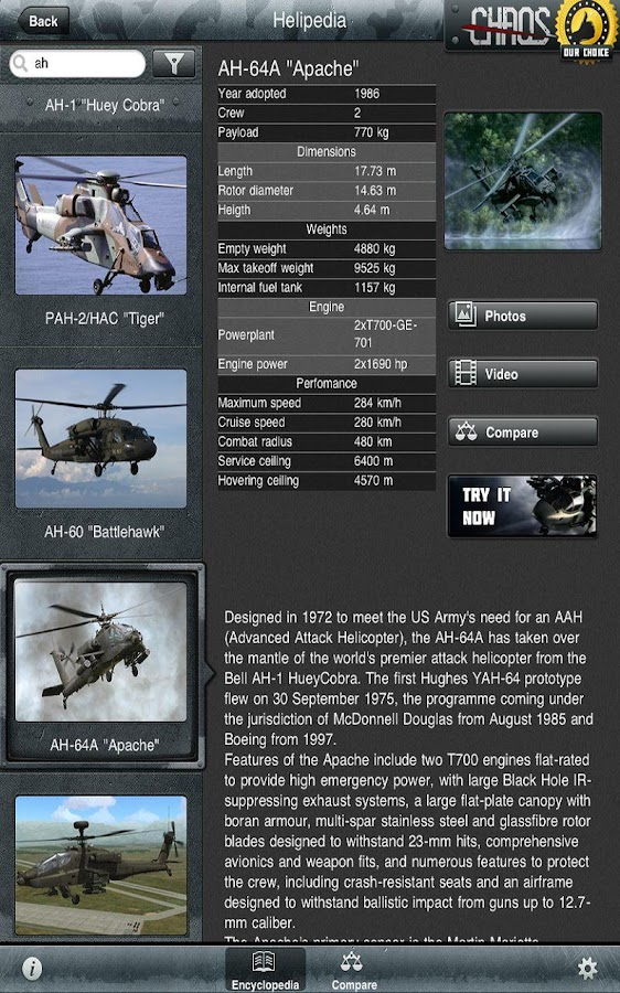 Helipedia - screenshot