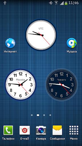 Мировые часы c будильником
