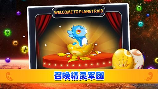 宝石精灵 Planet Raid