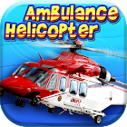 Grandi Eroi - Ambulanza Heli icon