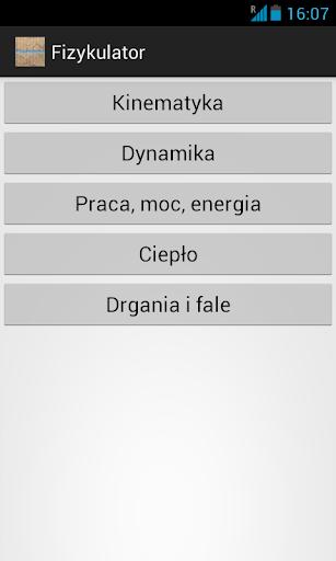 【免費教育App】Fizykulator-APP點子