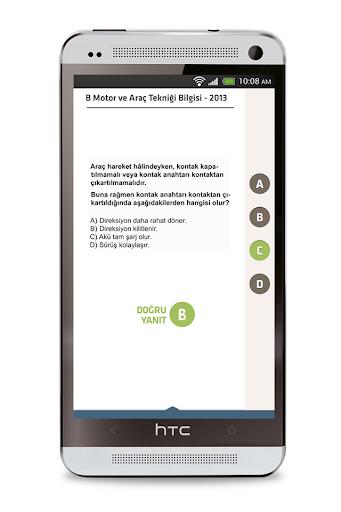 免費下載教育APP|EhliyetApp - Ehliyet app開箱文|APP開箱王