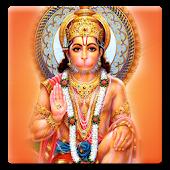 Hanuman Chalisa Stotra
