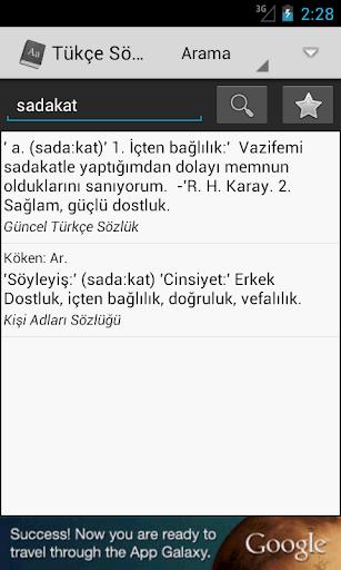 Türkçe Sözlük Turkce Sozluk