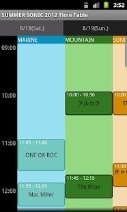 SUMMER SONIC 2012 タイムテーブル- screenshot thumbnail