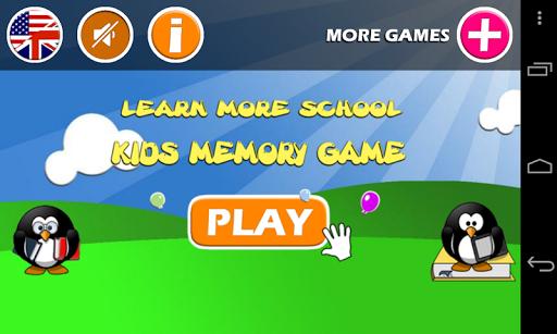 ベビーキッズゲームメモリパズル Kids Games