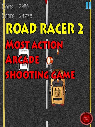 公路賽車警方追捕|玩賽車遊戲App免費|玩APPs
