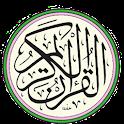 Al Quran icon