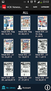 HCK Newsstand- screenshot thumbnail
