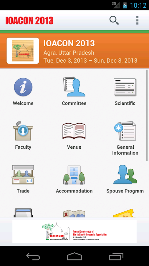 IOACON 2013- screenshot