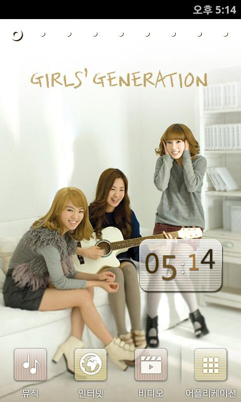 [SSKIN] Girls'Generation_10 - screenshot