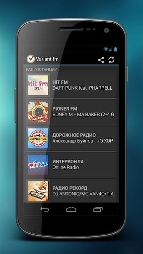 Радио онлайн - ВариантФМ