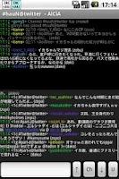 Screenshot of AiCiA - IRC Client: DONATE ver