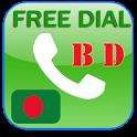 방글라데시 Bangladesh FREE 무료국제 전화 icon