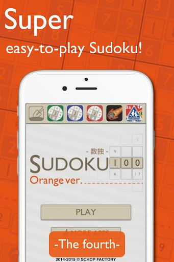 Sudoku Orange :