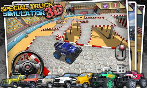 特種卡車3D