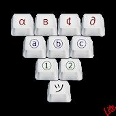 Emo Keyboard Lite for Chatting