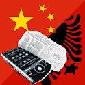 Chinese Albanian Dictionary icon