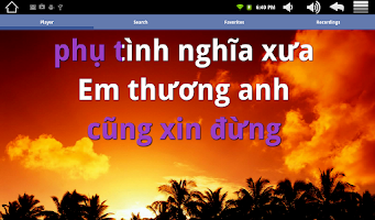 Screenshot of iKara - Sing Karaoke