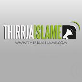 Thirrja Islame