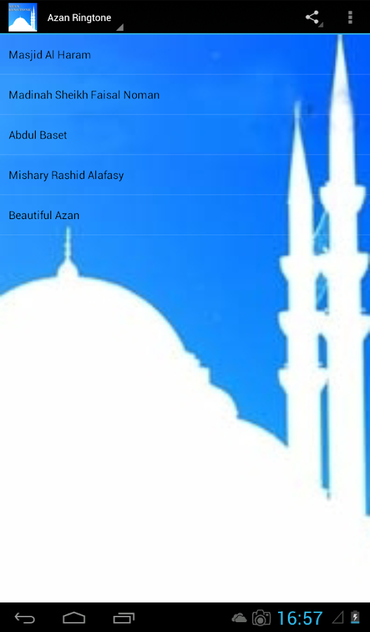 Azan Ringtones- screenshot